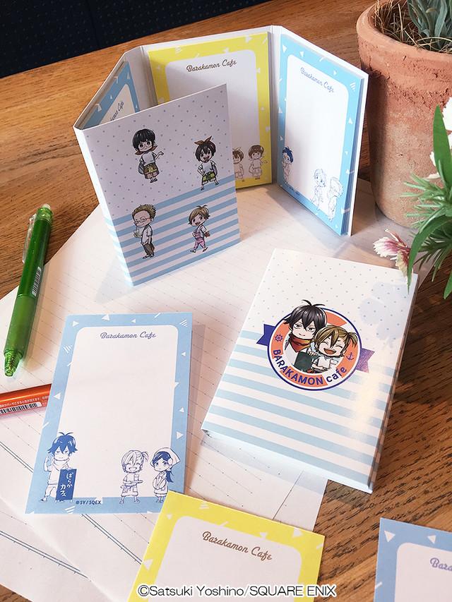 e-STOREで販売される「パタパタメモ帳」。(c)Satsuki Yoshino/SQUARE ENIX