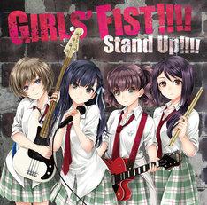 「Stand Up!!!!(TYPE A)」には「自分自信」「Roly Poly」の2曲とそのインストゥルメンタル版、加えてボイストラック「南松本高校パンクロック同好会第一回バンドミーティング」が収められている。