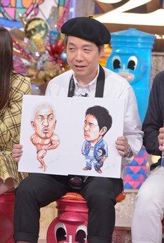 ダウンタウンのイラストを披露する森田まさのり。(c)日本テレビ