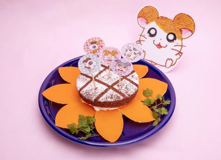 「ひまわりケーキ」