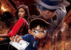 「名探偵コナン・ザ・エスケープ」ビジュアル(画像提供:ユニバーサル・スタジオ・ジャパン)