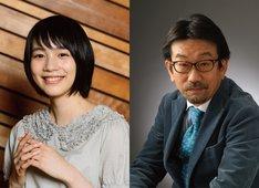 左からのん、真木太郎プロデューサー。