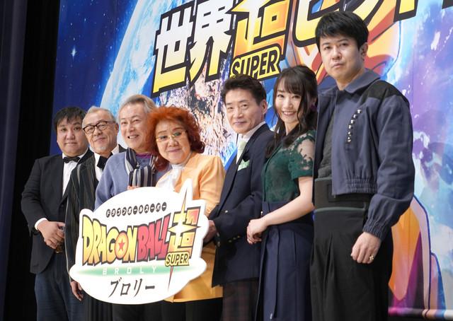 左から長峯達也、中尾隆聖、堀川りょう、野沢雅子、島田敏、水樹奈々、杉田智和。