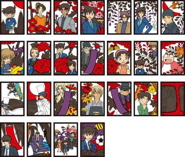 「名探偵コナン 花札クリアファイルコレクション(全25種)」