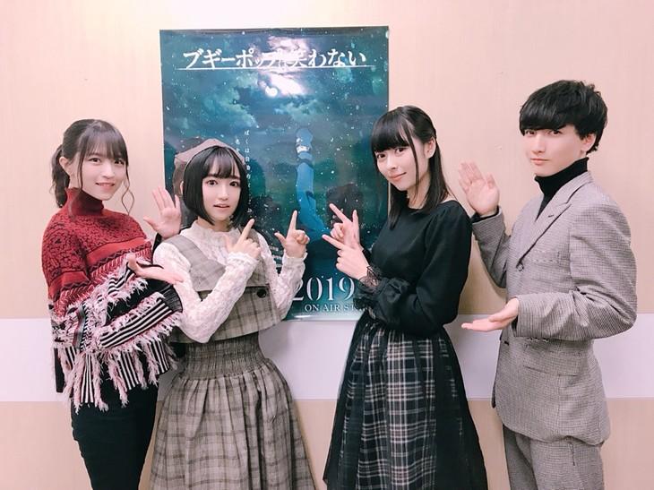 左から大西沙織、悠木碧、近藤玲奈、小林千晃。