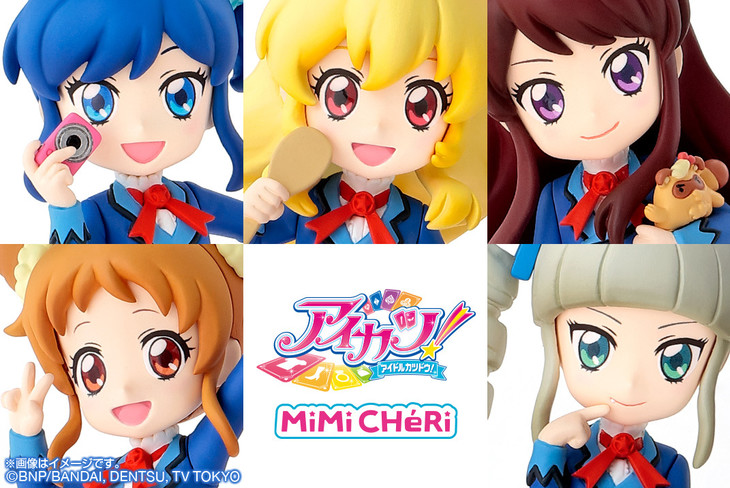 「MiMiCHeRi アイカツ!fashion check!セット」