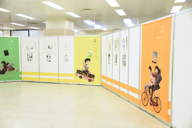 「画業20周年記念企画 浅野いにおの世界展~Ctrl+T2~」の様子。