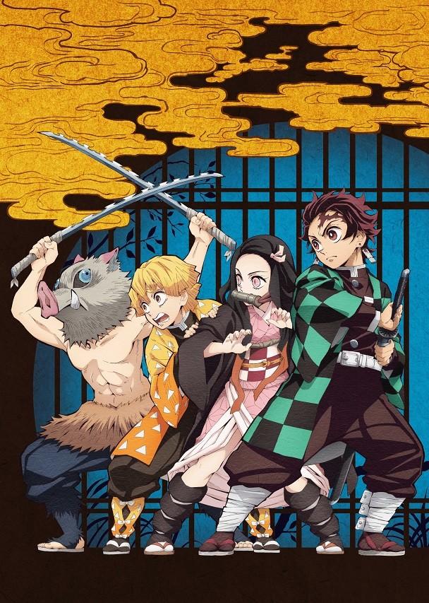 アニメ「鬼滅の刃」第2弾キービジュアル