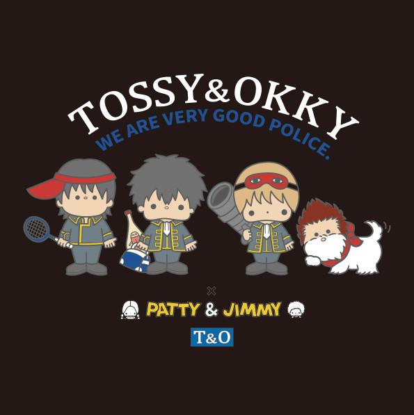「真選組×パティ&ジミー」