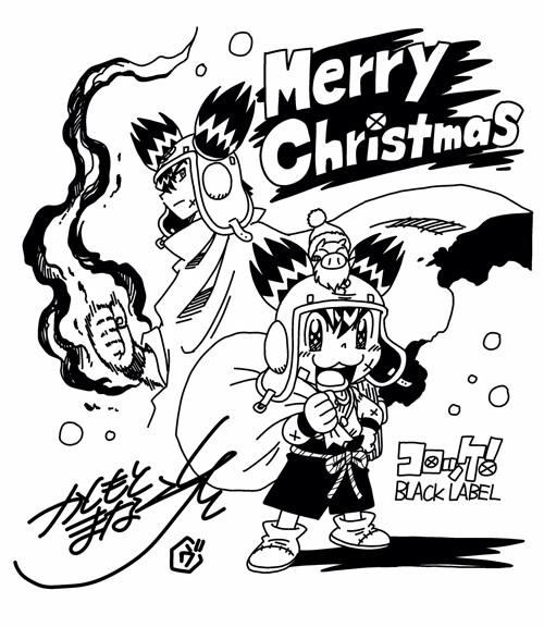 樫本学ヴ「コロッケ!」「コロッケ! BLACK LABEL」の描き下ろしによる色紙。