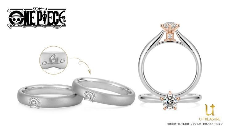 チョッパーをモチーフにした婚約・結婚指輪。