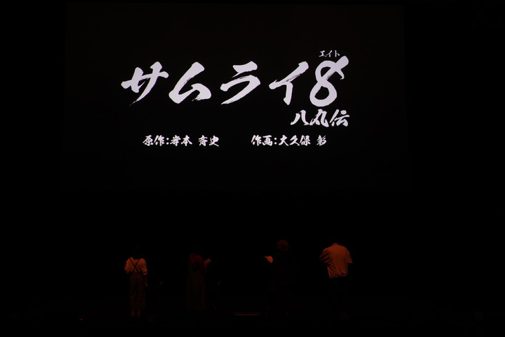岸本斉史原作の新連載サムライ8来春始動narutoより面白くするのに