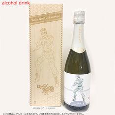 白血球(好中球)をイメージした白のスパークリングワイン。