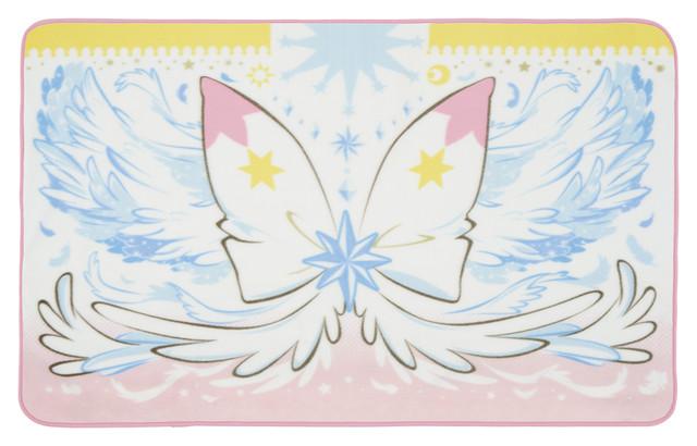 "B prize ""blanket FLIGHT style"""