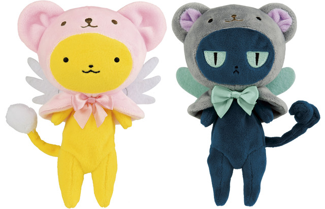 "C Award ""Odekake Mascot Plush Doll Bear Style"""