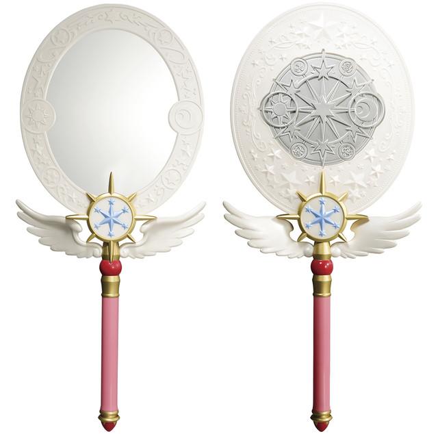 "Last One Award ""Dream Wand Mirror Last One Ver."""