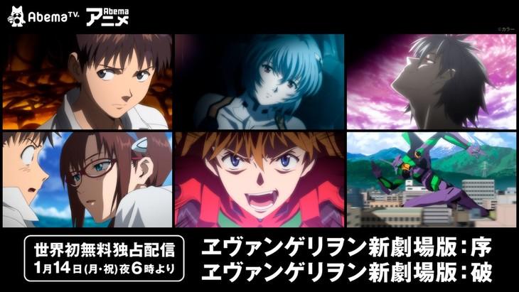 【PSP】新世紀エヴァンゲリオン~魂の軌跡~【DS】 (71)