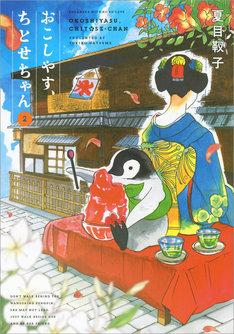 「まっぷる 京都'20」より。