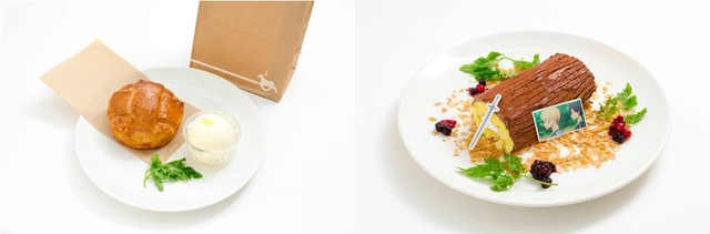 左から「蜂蜜パイ」、「キリト&ユージオ 横たえたギガスシダーケーキ」。