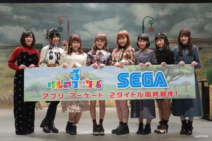 「TVアニメ『けものフレンズ2』前前夜祭」の様子。