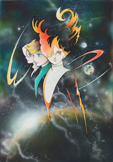 「地球へ…」より「星のうまれるところ」。(c)竹宮惠子