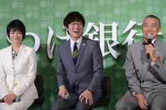 左から真木よう子、丸山隆平、柳葉敏郎。