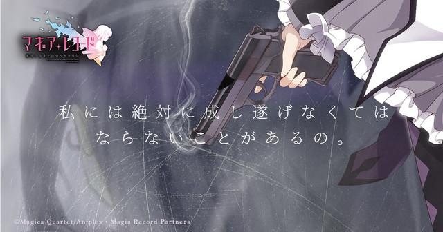 暁美ほむら登場記念特設サイトより。