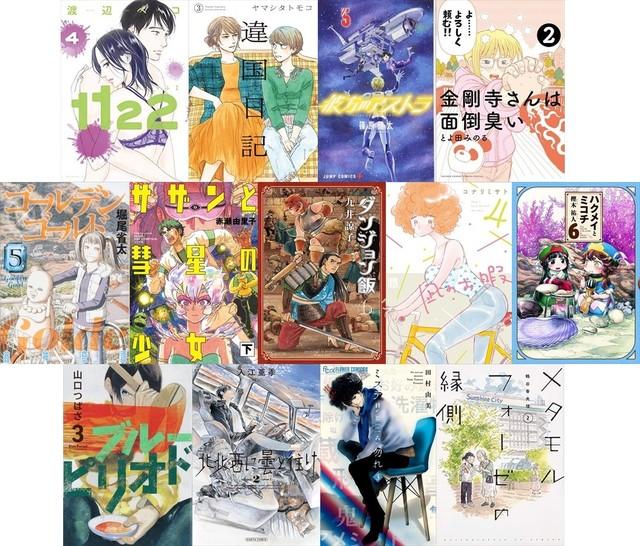 https://cdnx.natalie.mu/media/news/comic/2019/0121/manga0121_w_fixw_640_hq.jpg