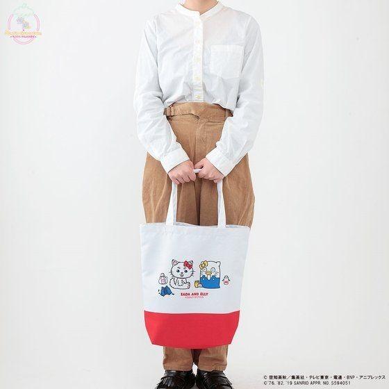 「銀魂×Sanrio characters トートバッグ / SADA AND ELLY」使用イメージ。