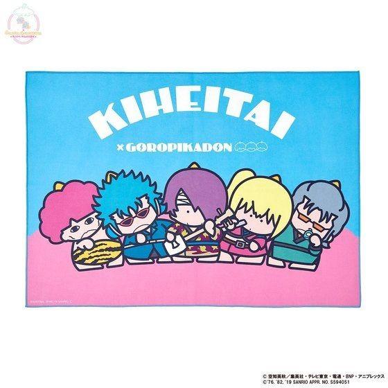 「銀魂×Sanrio characters B2フルカラータオル / KIHEITAI」