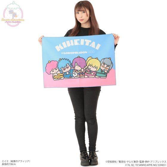 「銀魂×Sanrio characters B2フルカラータオル / KIHEITAI」イメージ