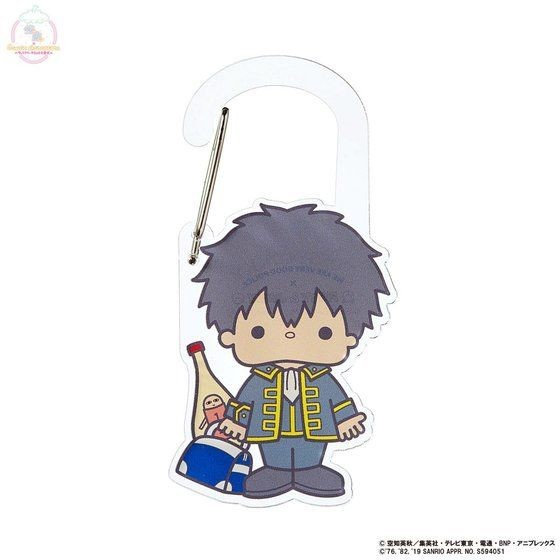 「銀魂×Sanrio characters アクリルカラビナ / 土方十四郎」