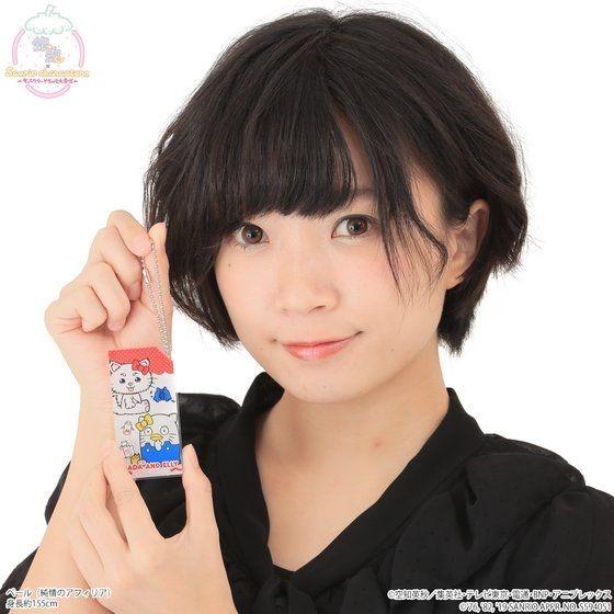 「銀魂×Sanrio characters スクエアキーホルダー / SADA AND ELLY」イメージ