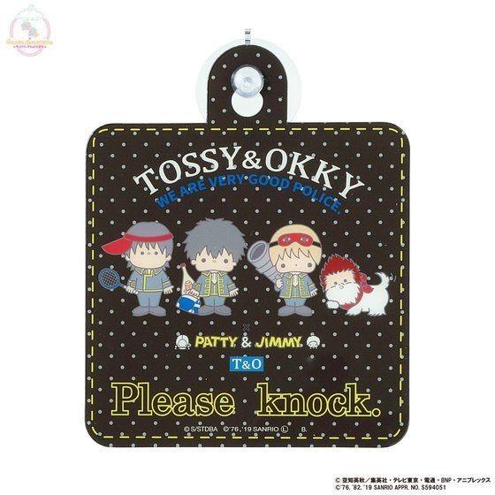 「銀魂×Sanrio characters ドアプレート / TOSSY&OKKY」