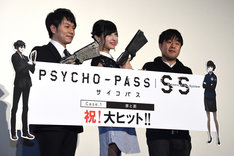 「PSYCHO-PASS サイコパス Sinners of the System Case.1 罪と罰」舞台挨拶の様子。