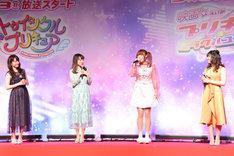 左から小松未可子、小原好美、成瀬瑛美(でんぱ組.inc)、安野希世乃。
