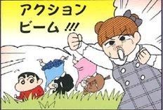 クレヨンしんちゃんがハローキティの45周年をお祝いコラボグッズ続々