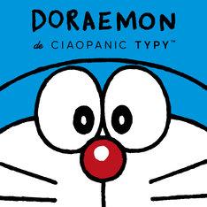 「DORAEMON de CIAOPANIC TYPY」