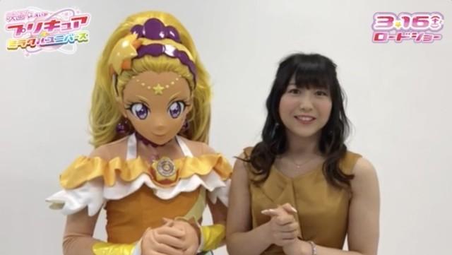 「映画プリキュアミラクルユニバース」動画コメントより。左からキュアソレイユ、安野希世乃。