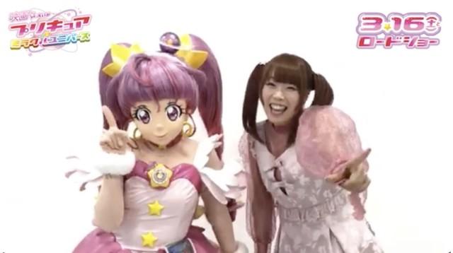 「映画プリキュアミラクルユニバース」動画コメントより。左からキュアスター、成瀬瑛美。