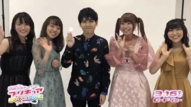 「映画プリキュアミラクルユニバース」動画コメントより。左から小松未可子、小原好美、梶裕貴、成瀬瑛美、安野希世乃。