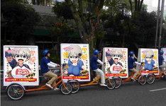 自転車広告のイメージ。