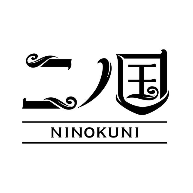 劇場アニメ「二ノ国」ロゴ