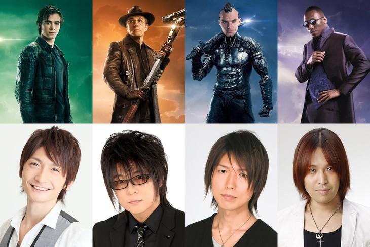 上段左からヒューゴ、イド、ザパン、ベクター。下段左から島崎信長、森川智之、、神谷浩史、鶴岡聡。