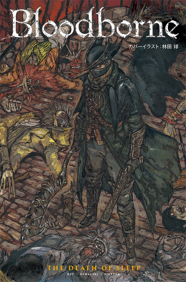 「Bloodborne: The Death of Sleep」