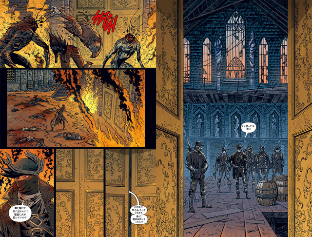 「Bloodborne: The Death of Sleep」より。