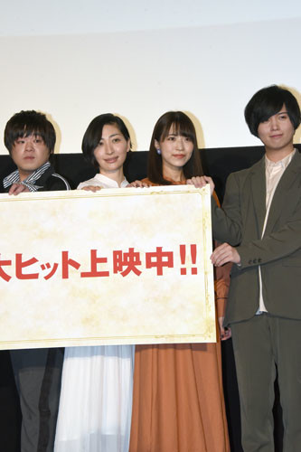 左から松岡禎丞、坂本真綾、大西沙織、斉藤壮馬。