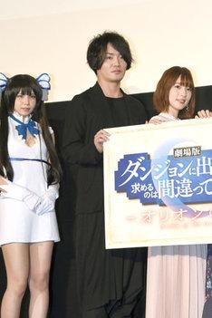 左からえなこ、細谷佳正、内田真礼。