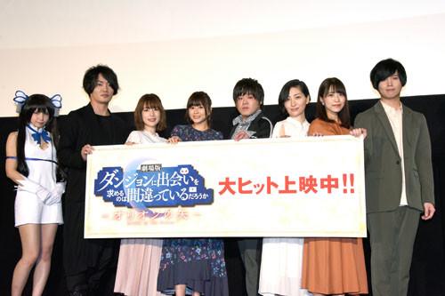 左からえなこ、細谷佳正、内田真礼、水瀬いのり、松岡禎丞、坂本真綾、大西沙織、斉藤壮馬。