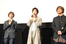 左から植田圭輔、阪本奨悟、安達勇人。